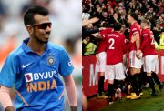 Yuzvendra Chahal and Manchester United