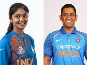 Harleen Deol and MS Dhoni