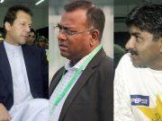 Imran Khan, Basit Ali and Javed Miandad