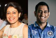Anjum Chopra and MS Dhoni