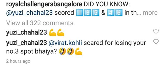 Yuzvendra Chahal's comment
