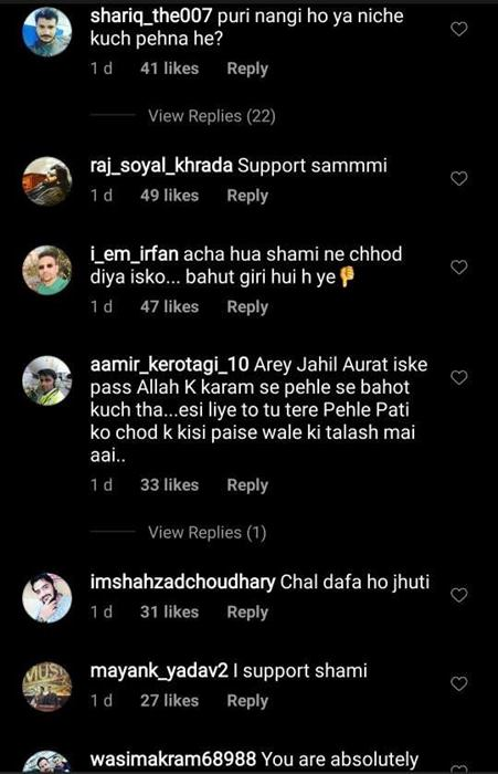 Comments on Hasin Jahan's post