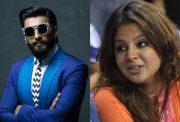 Ranveer Singh and Sakshi Dhoni