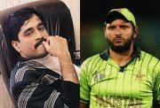 Dawood Ibrahim and Shahid Afridi