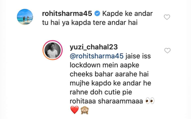 Rohit Sharma's comment