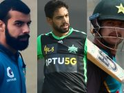 Shadab Khan, Haris Rauf and Haider Ali