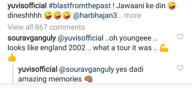 Sourav Ganguly's comment
