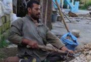 Rajendra Singh Dhami