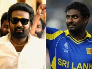 Vijay Sethupathi and Muttiah Muralitharan
