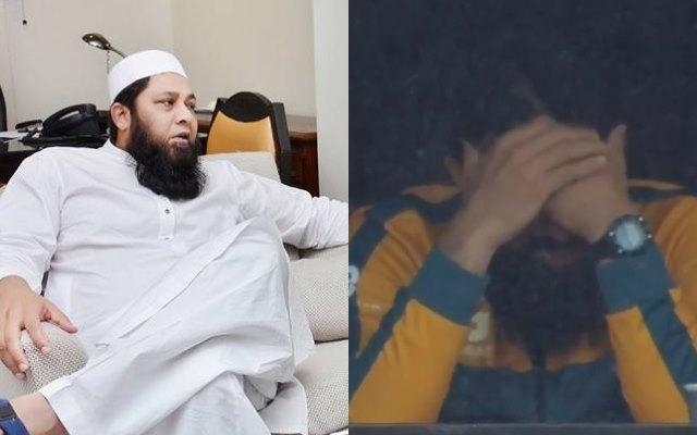 Inzamam-ul-Haq and Misbah-ul-Haq