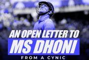 MS-Dhoni-Retirement-SM