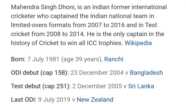 MS Dhoni wikipedia page