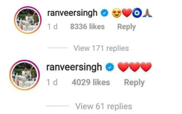 Ranveer Singh's comment