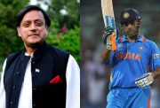 Shashi Tharoor and MS Dhoni