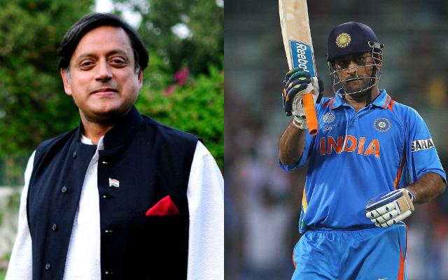 Shashi Tharoor and MS Dhoni