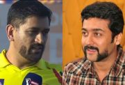 MS Dhoni and actor Suriya