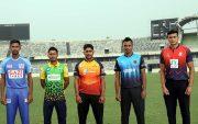 Bangabandhu T20 Cup