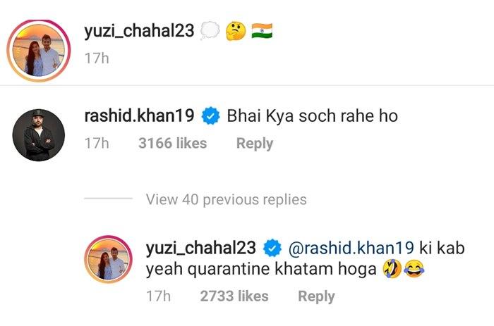Rashid Khan and Yuzvendra Chahal