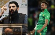 Misbah-Ul Haq and Mohammad Amir