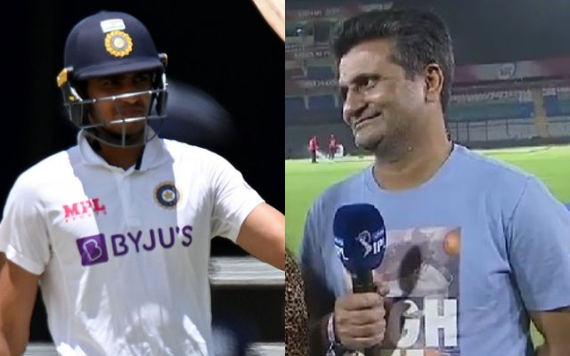 Shubman Gill and his father
