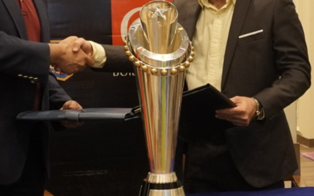 PSL Trophy