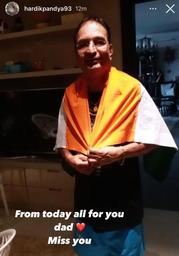 Hardik Pandya's Instagram story