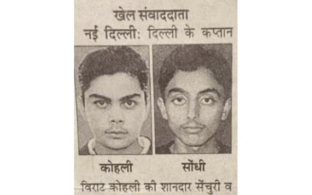 Virat Kohli Childhood