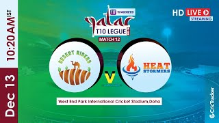 Qatar T10 Live Streaming : Match 12 Desert Riders vs Heat Stormers