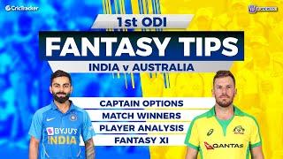 AUS vs IND 1st ODI Match 11Wickets Team, AUS vs IND Full Analysis, India Tour Of Australia 2020