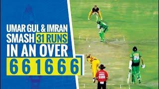 Qatar T10 league 2019: Umar Gul & Imran Ali smash 31 runs in last over vs Heat Stormers