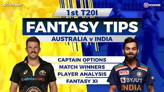 AUS vs IND first T20I 11Wickets Team, AUS vs IND Full Analysis, India Tour Of Australia 2020