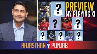 Indian T20 League, Match 4, Rajasthan v Punjab - Deep Dasgupta | Prediction, Fantasy & Playing XI