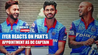 Shreyas Iyer Reacts To Delhi Capitals' Decision of Making Rishabh Pant Captain & More Cricket News