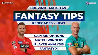 BBL, 49th Match, 11Wickets Team, Melbourne Renegades vs Brisbane Heat, Full Team Analysis