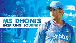 MS Dhoni's inspiring journey