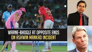 IPL 2019: Shane Warne & Harsha Bhogle involve in a Twitter war over Mankad controversy