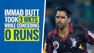 Qatar T10 League 2019: Immad Butt's outstanding bowling spell vs Flying Oryx