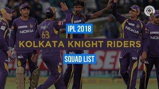 IPL 2018: KKR Full Squad