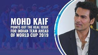 Mohammad Kaif on India's WC chances | iB Cricket | Virtual Reality Cricket