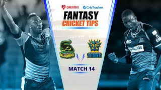 CPL 2020 Dream11 Tips | Match 14 - Barbados Tridents vs Jamaica Tallawahs Dream11 | CricTracker