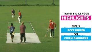 Taipei T10 League: Highlights | PCCT United vs Chiayi Swingers | Match 12