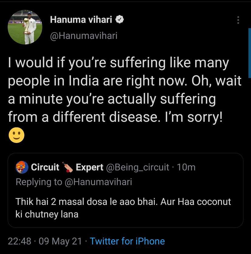 Hanuma Vihari
