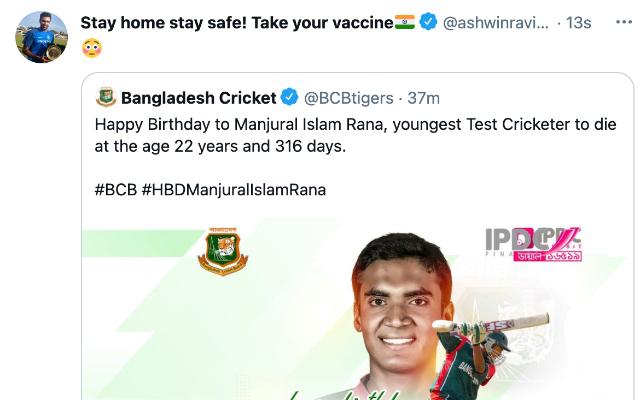 Ravichandran Ashwin Twitter