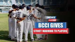 BCCI Puts Strict Directives For Indian Players Before WTC And England Tour And More Cricket News