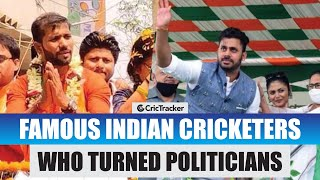 Famous Indian Cricketers Who turned Into Politicians | Team India Players Who Joined Politics