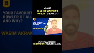 Sandeep Warrier reveals his all-time favourite bowler.  Watch full video on our Channel.