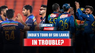 India's Tour Of Sri Lanka In Doubt Amid Rising Corona Cases in Sri Lanka And More Cricket News