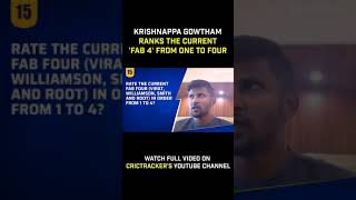 Krishnappa Gowtham ranks the current 'fab 4' from one to four.  Watch the full video on our channel.