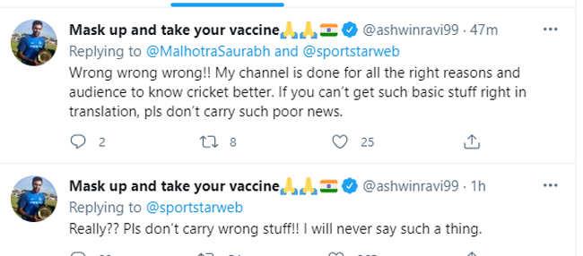 Ashwin Twitter