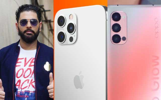 Yuvraj Singh's phones